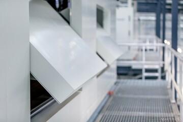 New Refrigeration Plant  | Scantec album